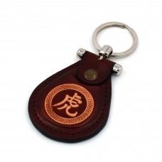 Kožni Privesak Tigar Simbol Kineski Horoskop Ručni Rad